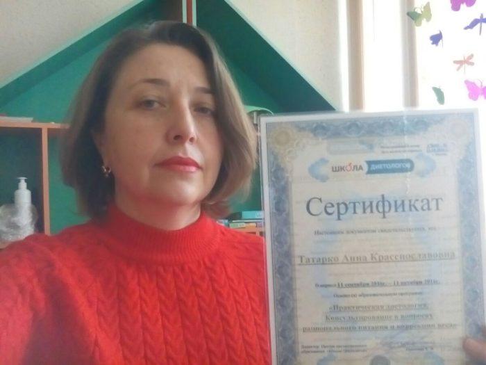 Анна Татарко