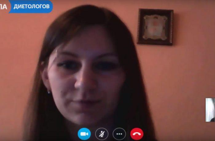 Юлия Байкова