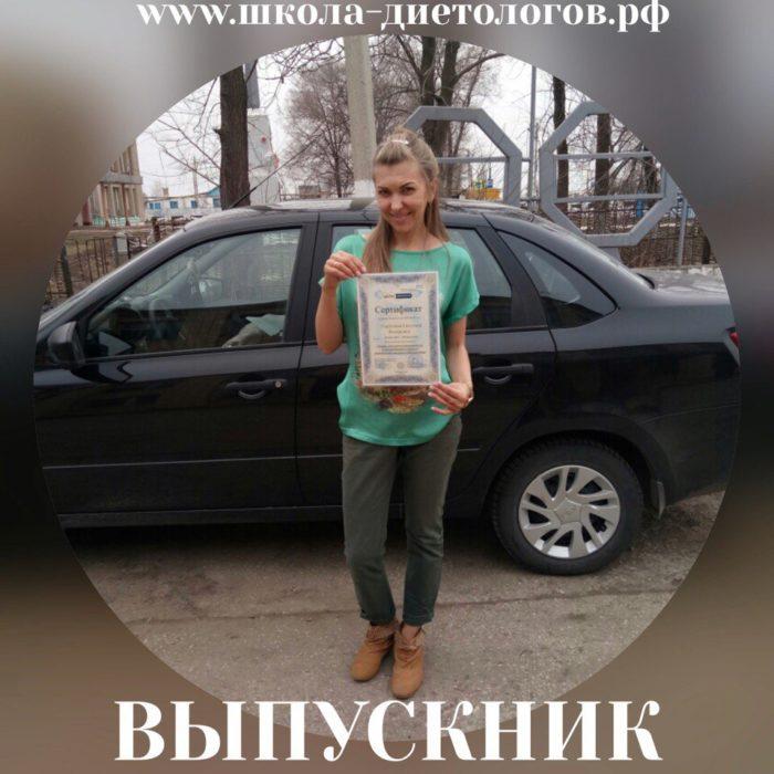 Горбунова Светлана