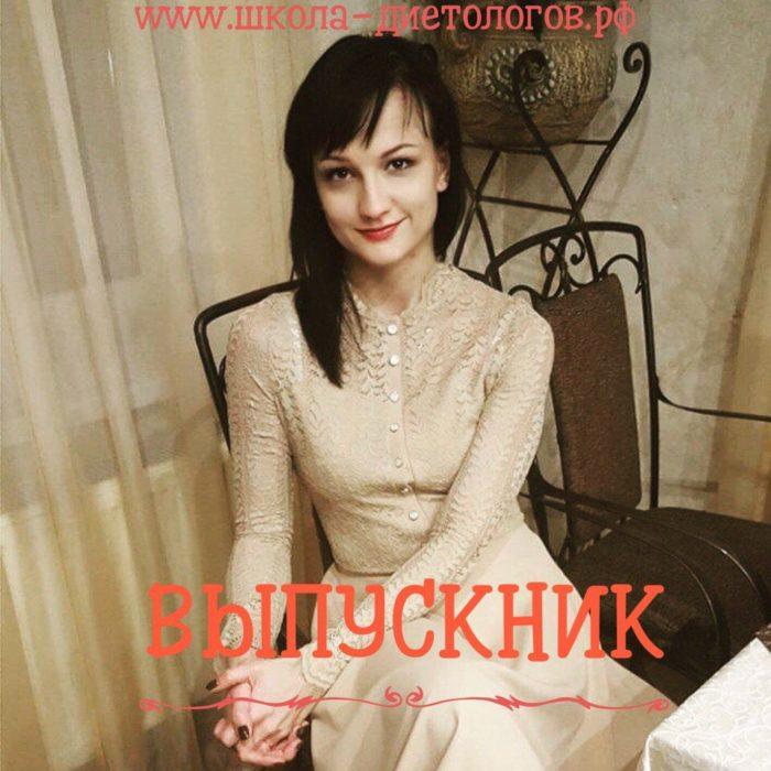 Онищенко Юлия