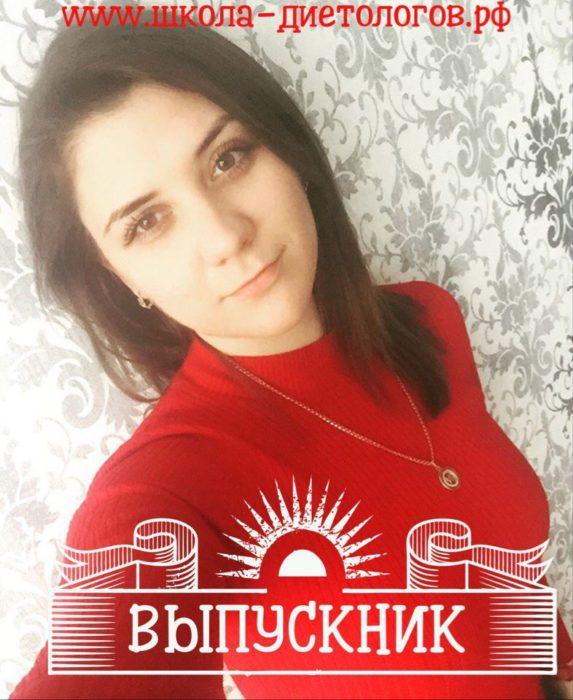 Федорова Юлия