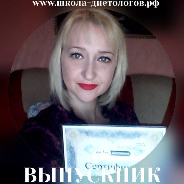 Созрова Наталья