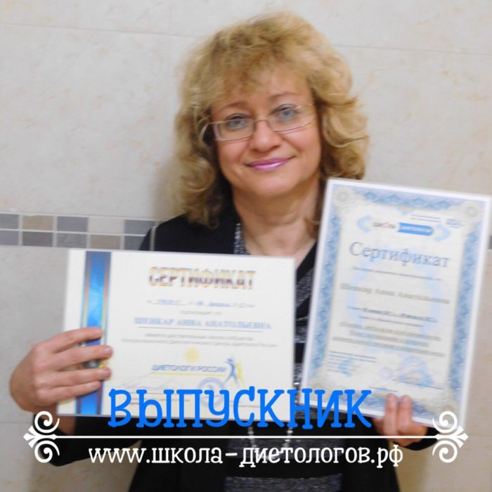 Анна Шенкар