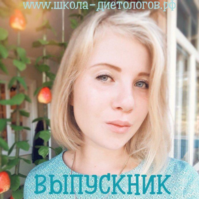 Шангина Екатерина