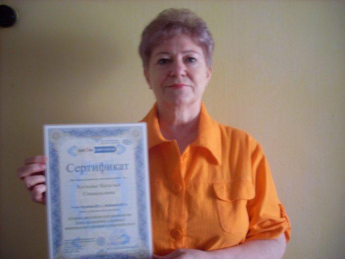 Каткова Наталья