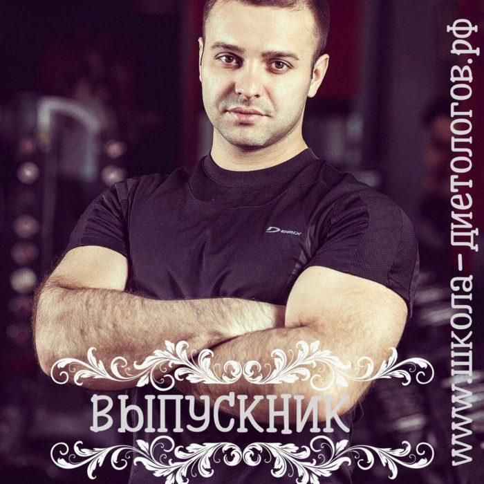 Бардуков Николай