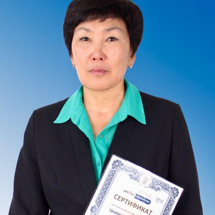 Татьяна Цырендашиева