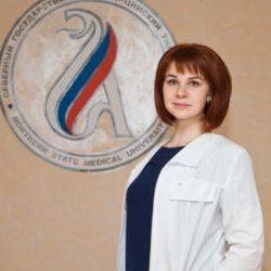 Хмелева Анастасия Александровна