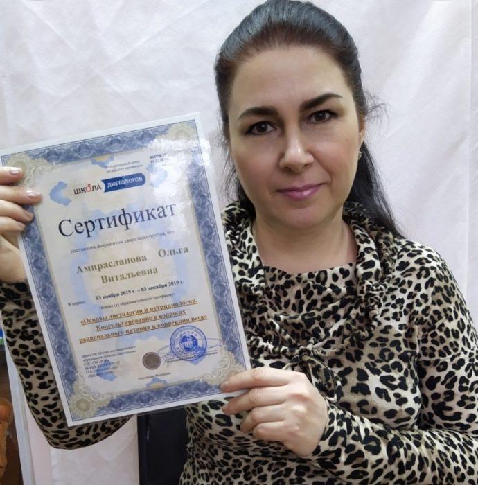 Амирасланова Ольга