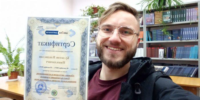 Булатов Владислав
